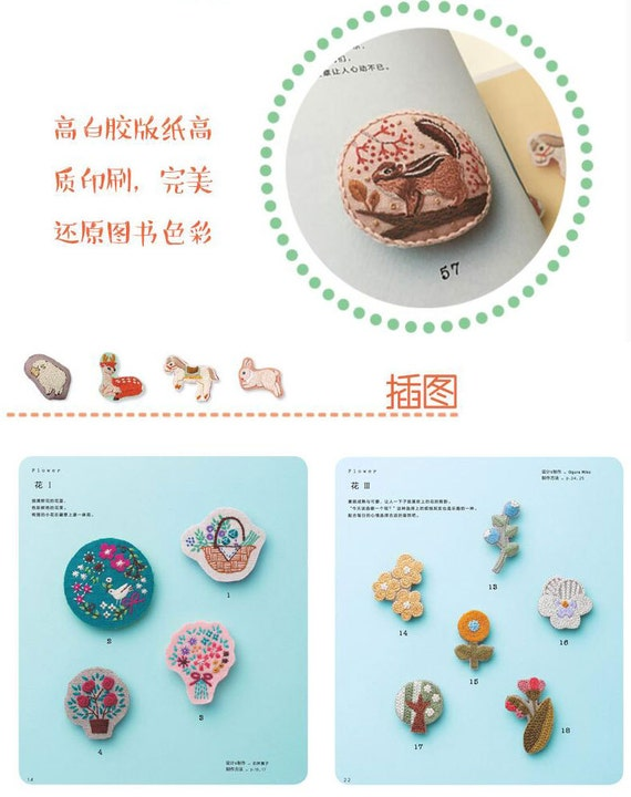 100 Embroidery Patterns 100 Cute Embroidery Patterns By 12