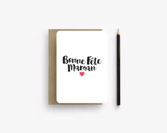 """Carte """"Bonne Fête Maman"""" coeur rose fluo ou pailleté cuivré"""