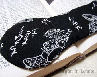 Book Weight - Japanese Women in Kimonos with Parasols and Platform Shoes, Black and Off-white bookish accessory to hold book pages open