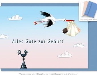 Birth card: Stork & Envelope