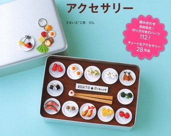 Resin clay production cute mini dishes model craft works collection --- Japanese Craft Book