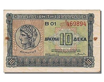 greece 10 drachmai 1940 km #314 1940-04-06 ef(40-45) 469894