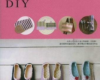 Fun DIY Zakka Accessories Japanese Sewing Book- (In Chinese)