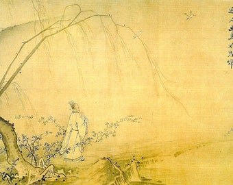 Finding Poetry in Nature by Ma Yuan Book Page to Frame or to use in Paper Arts, Collage, Scrapbooking, Mixed Media PSS 3488