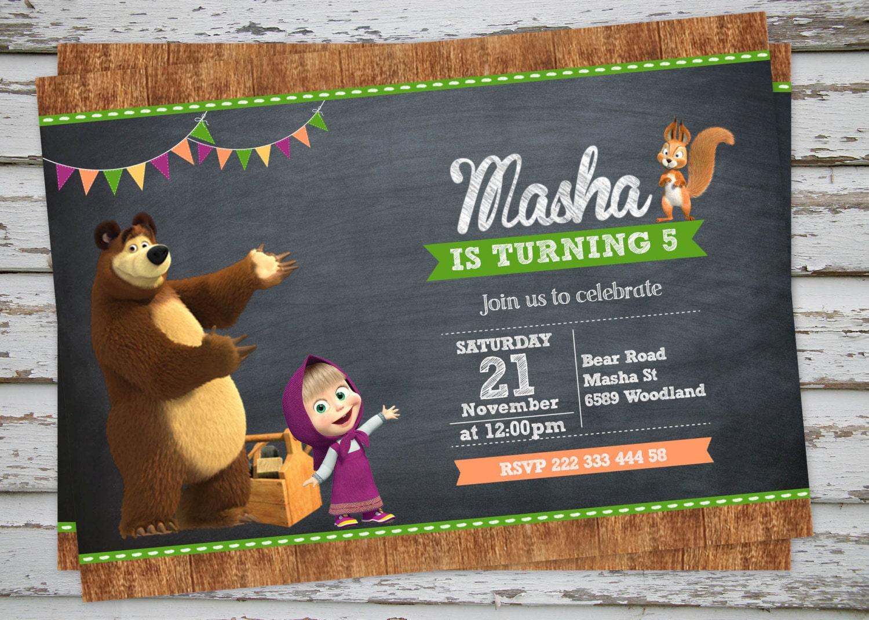 Masha and the bear birthday party invitation printable masha zoom monicamarmolfo Choice Image