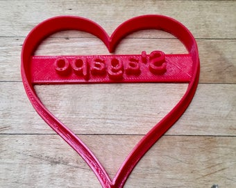 "Greek Cookie Cutter- ""S'agapo"", I love you"