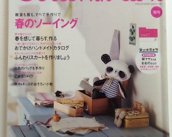 Japanese Craft Magazine, Cotton and Paint