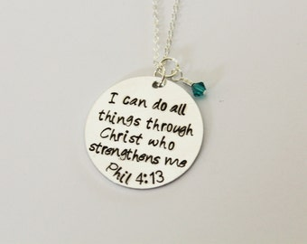 Philippians 4:13 Hand-Stamped Necklace