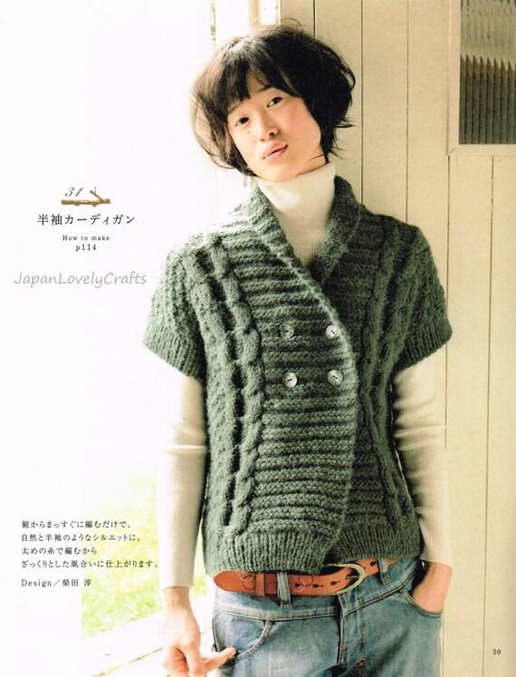 Aran Knitting Japanese Knitting Pattern Book For Women