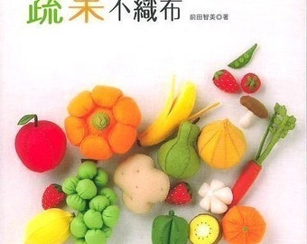 Handmade Felt Fruits and Vegetable - Japanese craft book (in Chinese)