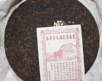 2010 Lao Banzhang, Chen Sheng Hao