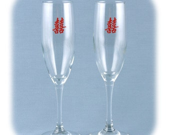 Double Happiness Wedding Toasting Flutes Glasses - Set of 2