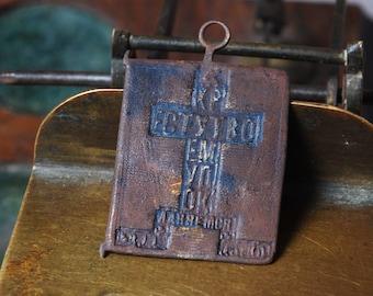 Antique brass Russian Orthodox Icon, pendant, charm, image
