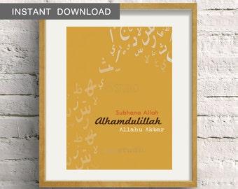 Instant Download! Islamic Arabic Alphabet Jumble digital print for kids/children- SubhanAllah, Alhamdulillah, Allahuakbar - 8x10 (20x25cm)