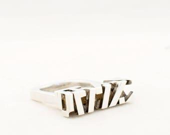 Rey Urban Schweden handgefertigt Ring Sterlingsilber - Fausing Dänemark skandinavischen Midcentury 1970er Jahre Modernist