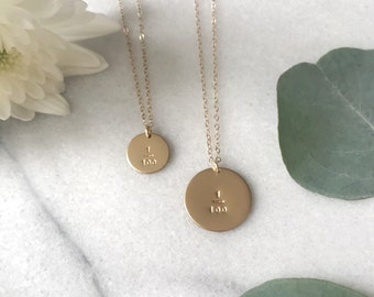 Leave the 99 Disc Necklace, Large Disc, Reckless Love Necklace, Christian Dainty Necklace, 14k Gold Fill, Rose Gold Fill, Sterling Silver