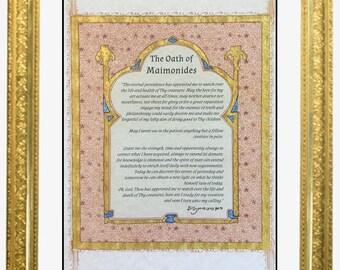 Personalized Oath of Maimonides, Kennicott Bible, Physician, Doctor, MD, Graduation, Judaica Art, Jewish, Israel, Gift, Home Decor