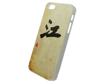 Chinese Calligraphy Surname Jiang Kong Hard Case for iPhone SE 5s 5 4s 4