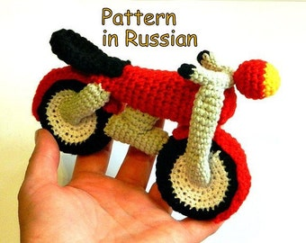 Crochet PATTERN for  motorcycle gift for Father's Day Amigurumi tutorial PDF file motorbike Transportation crocheted toys amigurumi *for his
