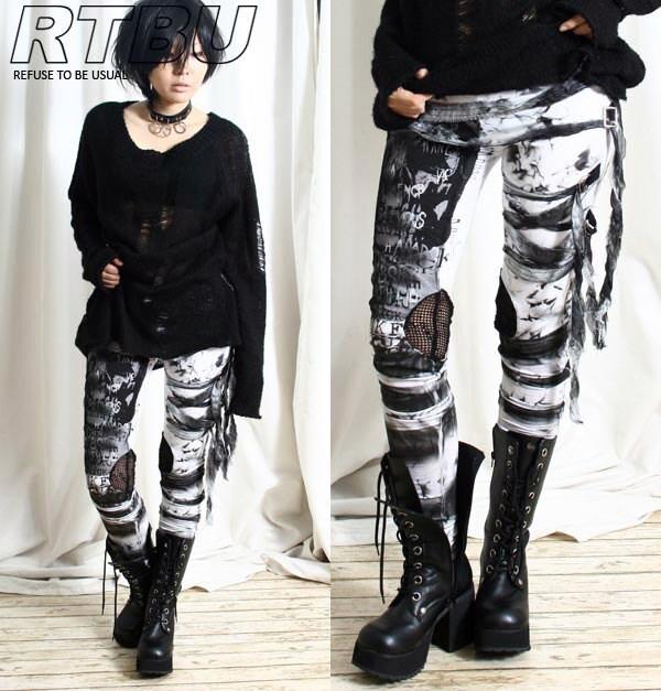 Unisex Ultra Long Gathered Punk Gothic Rocker Distressed Tie