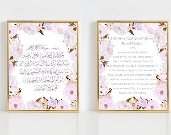 Surah Al Fatiha with translation. Islamic Wall Print.