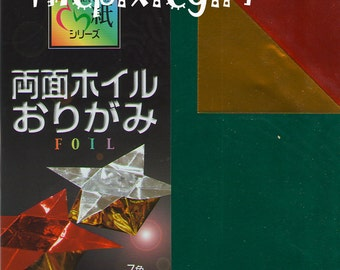 JAPANESE ORIGAMI Double Sided FOIL Shiny Paper 12 Sheets 15cm (6 inch) 7 Colors