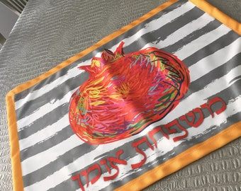 Personalized Fabric Challah Cover - Washable!