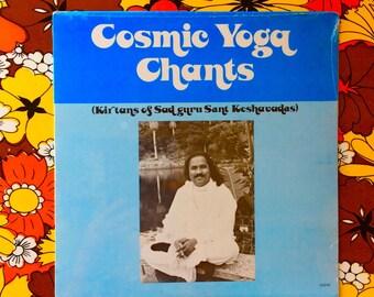 Sealed Unused Vintage 1970s COSMIC YOGA Chants Record LP! Mint! Sadguru Sant Keshavadas