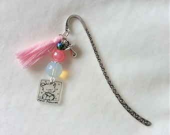 Special PROMO offer year-end gift bookmark thank you for nanny