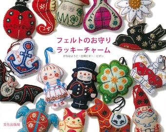 My Lucky Charms made by Felt Japanese Craft Book four Leaf Clover Frog Lucky Cat felt charm embroidery