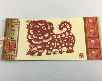 Red Chinese Zodiac Animals Paper Cut Bookmarks