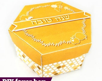Rosh hashanah gift, Rosh hashanah favor box, Printable Rosh hashanah cards, Rosh hashana craft for kids, Jewish printable shana tova card.
