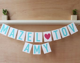 Mazel Tov Banner - Personalized Mazel Tov Sign with Name - Custom Colors - Bar or Bat Mitzvah Photo Prop