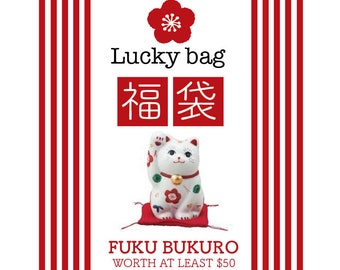 Lucky Bag, Japanese FUKUBUKURO, Lucky box, lucky dip bag, blind bag, Mystery box, jewelry, accessories, Worth at least 50