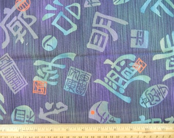 Asian Characters on Blue - 1/2 Yard - Alexander Henry