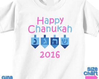 Happy Chanukah Hanukkah Festival of Lights Dreidel Girl Baby Childrens T-shirt Shirt Bodysuit in Choice of White, Pink, Blue, Grey