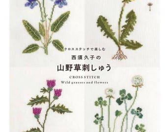 Wild  Flowers - Cross Stitch Japanese Craft Book