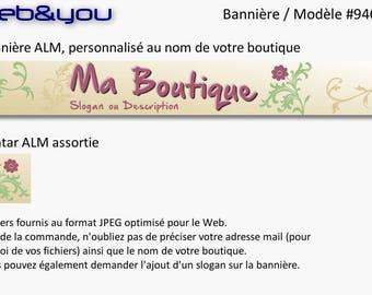 Custom banner, avatar and shop 'Flower'