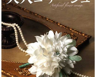 Artificial Flower Corsages - Japanese Craft Book