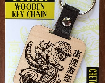Fast & Furious Gojira- Wooden Keychain- Laser Etched Maple Wood