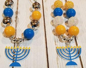 Chanukah Menorah    Shalom 8Days Celebrate Blue Yellow Jewish Hanukkah