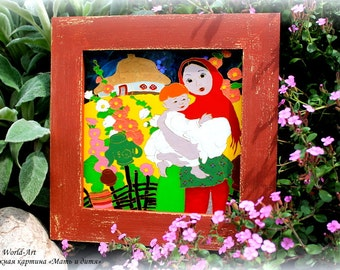 "Stained glass painting ""Joy of motherhood"""