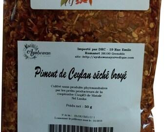 Chili crushed dried Ceylon 50 g