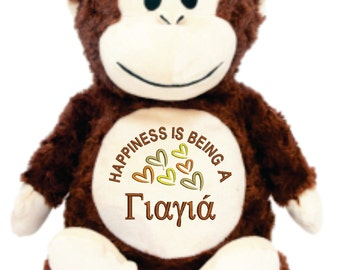 Personalized Embroidered Grandma Sentiment, Birth Announcement or fun Gift Monkey Stuffed Animal Plush by Beary Irresistible