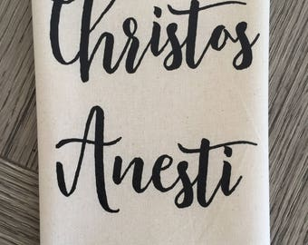 Christos Anesti towel, Christ is Risen towel, Greek kitchen towel