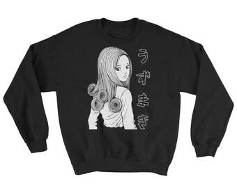 Uzumaki Kirie Goshima Junji Ito Sweatshirt