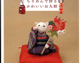 Beautiful Chirimen Dolls and Stuffed Animals - Japanese Craft Book