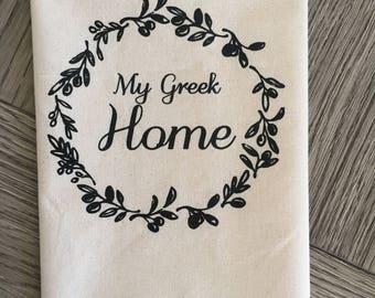 My Greek Home © kitchen towel, Greek kitchen towel