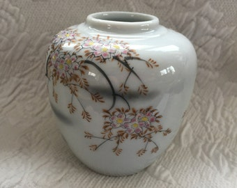Floral Ginger Jar, Action Lobeco Ginger Jar, Pink Floral Ginger Jar, Asian Style Ginger Jar, Made in Japan, Urn Shaped Vase