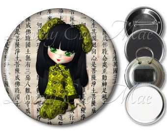 China Girl Pocket Mirror, Fridge Magnet, Bottle Opener Key Ring, Pin Back Button, Keychain, Purse Mirror, Chinese Script, Chinese Gift